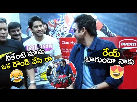 Venkatesh & Naga Chaitanya Funny Conversation at Ducati Showroom Launch Hyderabad || TE TV