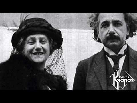 el-secreto-oscuro-de-albert-einstein-detrás-de-la-teoria-de-la-relatividad---e=mc²