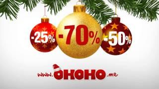 Najluđa novogodišnja rasprodaja(, 2014-12-19T12:01:40.000Z)