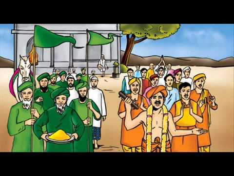 Sai Satcharitra Chapter 1