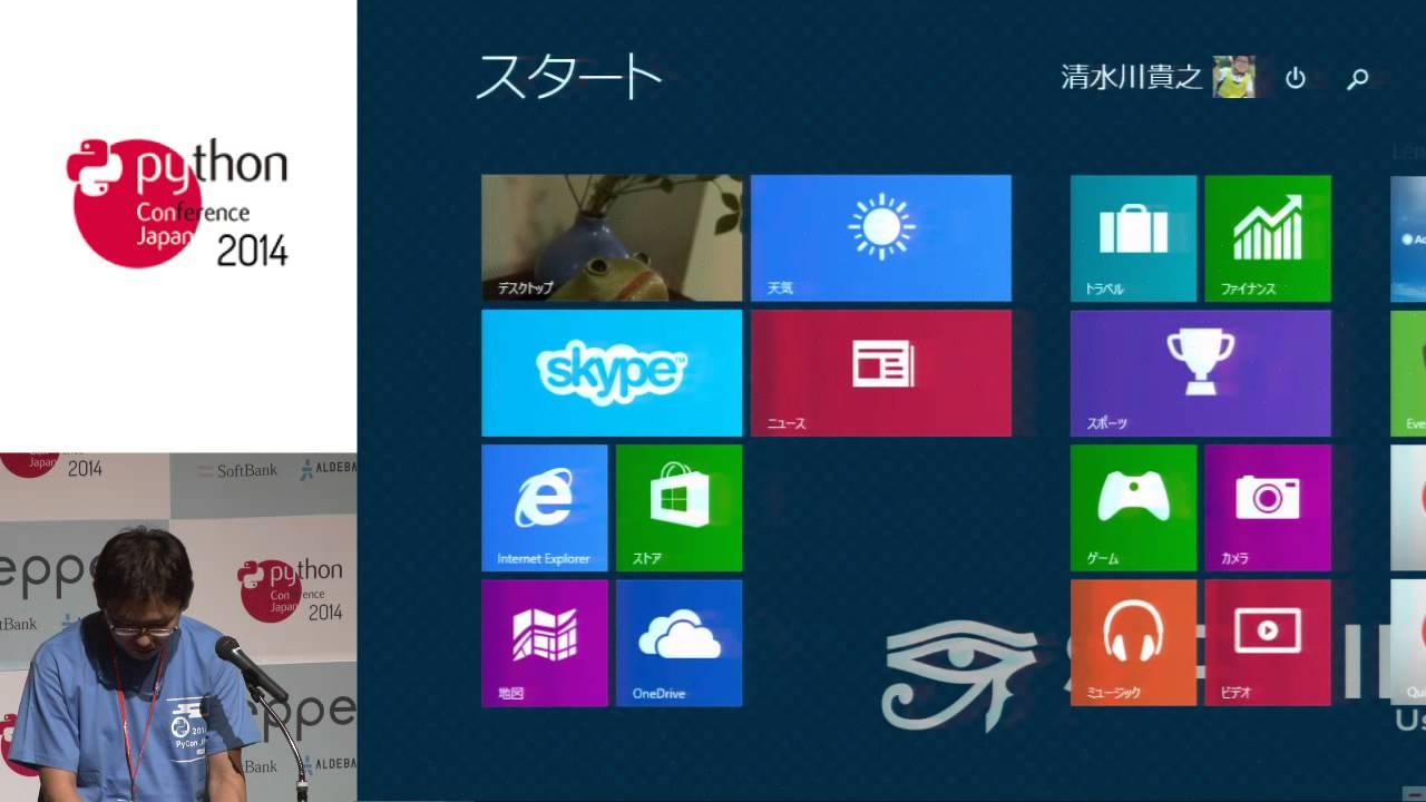 Image from CH06 PyCharm活用術 (ja)
