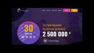 Tsunami Money - Новинка! Быстрый и реальный заработок на автомате! Регистрируйся и зарабатывай!