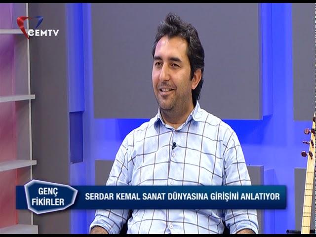Genç Fikirler // Cemal Aşkın Topal - Coşkun Topal // Serdar Kemal (14 Ekim 2019)