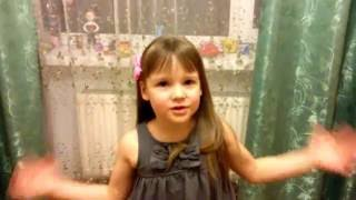"""Эдуард Асадов """"Берегите своих детей"""" (читает Виолетта Наумчук, 5 лет)"""