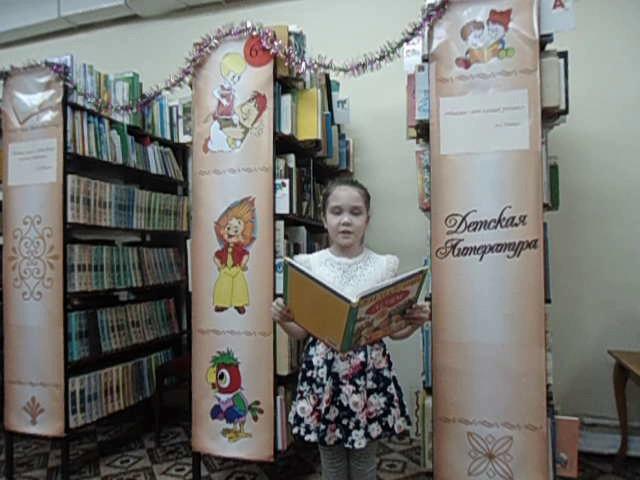 Изображение предпросмотра прочтения – АделяШамсуллина читает произведение «Косточка» Л.Н.Толстого