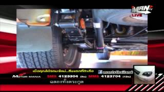 Motor Mania - Nissan Navara NP300