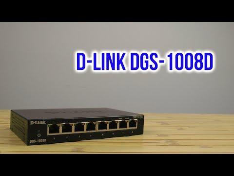 Распаковка D-Link DGS-1008D