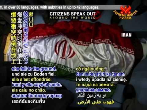 Citizens speak out - 02 June 2011