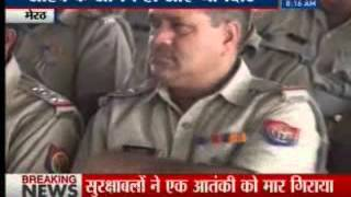 UP Police officer