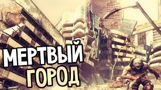 RAGE Прохождение На Русском #8 — МЕРТВЫЙ ГОРОД!