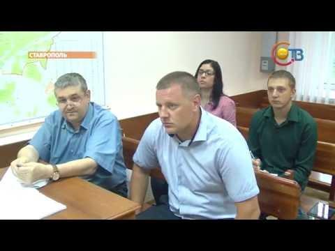 Коллекторов, заблокировавших телефоны детской больницы, судят в Ставрополе
