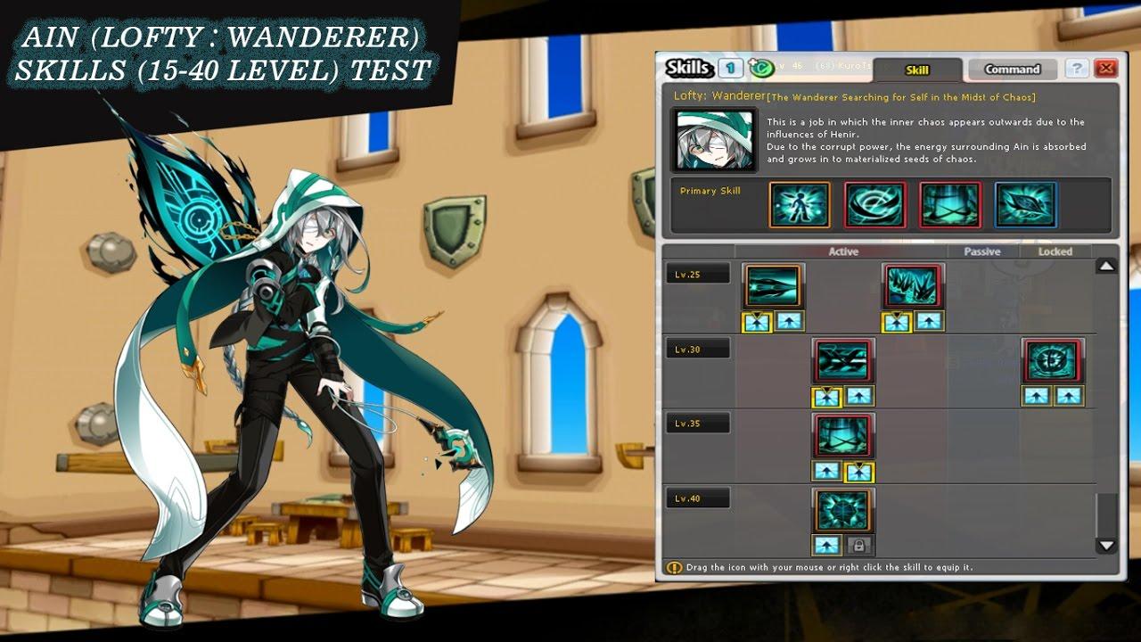 [Elsword] Ain Skills Character Test [Lofty: Wanderer]