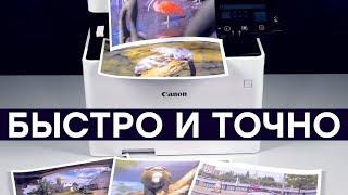 Обзор МФУ Canon i-Sensys MF746Cx