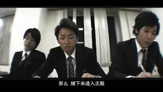 ARASHI 嵐の東京中央銀行物語.