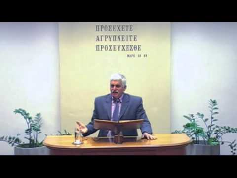 11.02.2015 - Πράξεις των Αποστόλων κεφ5 - Γιώργος Χρηστάκης