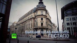 Бывшая штаб-квартира гестапо в Гамбурге станет комплексом класса люкс