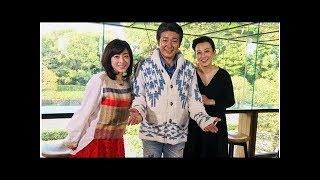 森尾由美「今だから言えたこともいっぱい」 『ボクらの時代』で松本明子...
