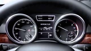 Попередньо безпечний і DISTRONIC плюс автомобіля техніка безпеки -- Мерседес-Бенц мл 2013-клас