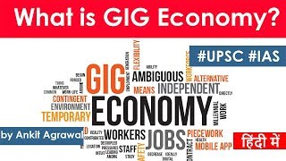 What is GIG Economy? Pros and Cons of GIG Economy explained, Is Indian Economy becoming GIG Economy?