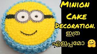 Minion Cake Tutorial  Minion Cake Decoration  Sami&#39s Cooking World