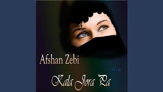 Zakhmi Dil Chupa Ke Roi Gay