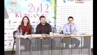 Кастинг на звание «Мисс Регион-45». Начало...(http://www.kurgan.ru/miss2012/news_miss/kasting_na_zvanie_miss_region-45_nachalo.html., 2012-04-24T10:07:09.000Z)
