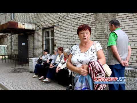 БОЛЬШАЯ проблема в Кингисеппе: не оплатить коммуналку. Очереди? KINGISEPP.RU