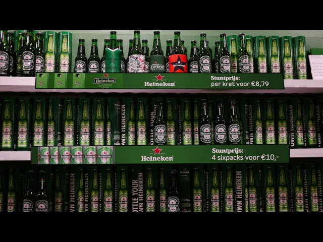 Heineken Showcase