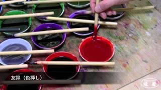 手描き京友禅の作り方-how to make Kimono (熨斗 - 引き振袖) 有限会社 琢磨