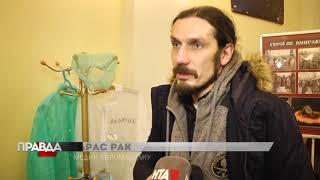 У Львові презентували виставку, присвячену четвертій річниці Революції гідності