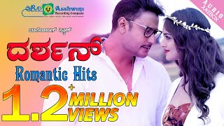 Darshan Romantic Hits | Jukebox | D Boss Evergreen Hits