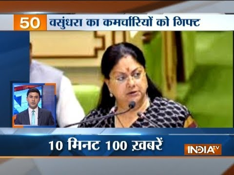 News 100 | 18th October, 2017