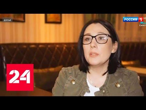 """Корпорация """"Ромашка"""" зачахла: полиция задержала организаторов новой финансовой пирамиды - Россия 24"""