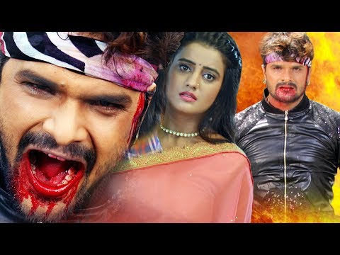 Khesari Lal Or Akshra Singh Ka Sabse Hit Film - Superhit Bhojpuri Full Movie 2017