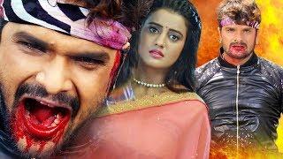 Khesari Lal Or Akshra Singh Ka Sabse Hit Film Superhit Bhojpuri Full Movie 2017