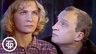Зинуля. Телеспектакль по одноименной пьесе Александра Гельмана. Серия 1 (1986)