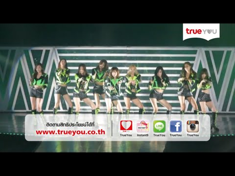 [TrueYou] เพลินกับทรู | All Concert in 2013