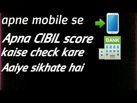 Apna android mobile se CIBIL score check kare||HINDI A2Z VIDEO Channel📲