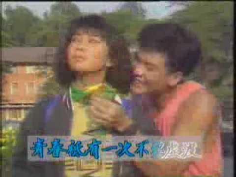 """The Winning Team"" SBC TV Drama Theme Song"