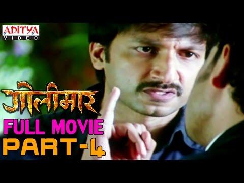 Golimaar Hindi Movie Part 4/13 - Gopichand, Priyamani