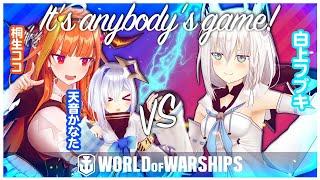【#wows】World of Warships3人でワイワイ撃ち合い&視聴者参加!【ホロライブ】
