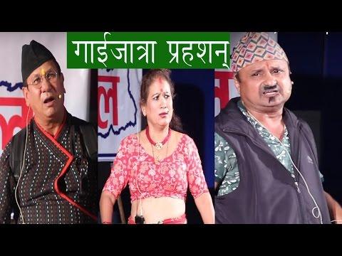 Nepali comedy  BHUKAMPA प्रहशन  ,earthquake, help for nepal. social work, tent camping,love.