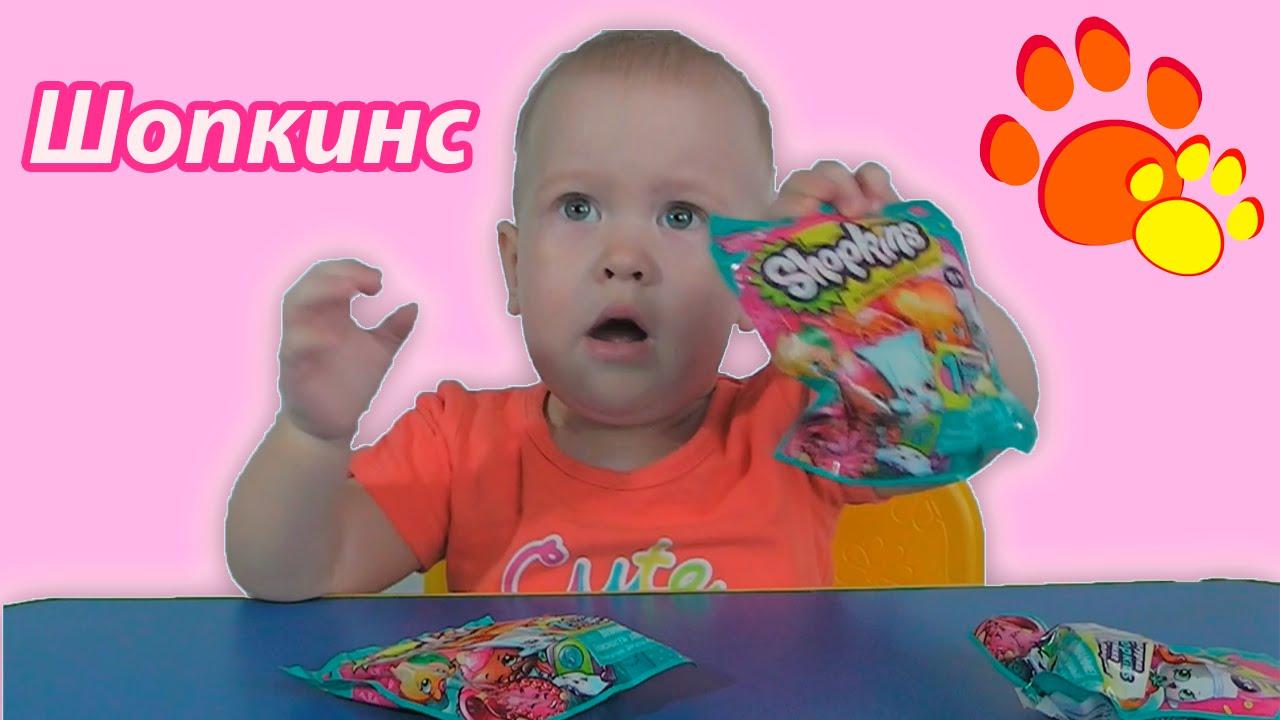 ШОПКИНС на русском Shopkins 3 сезон распаковка Игрушек ...