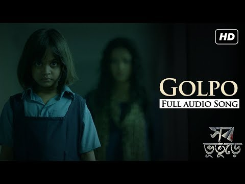 Golpo (গল্প) | Full Audio Song |...