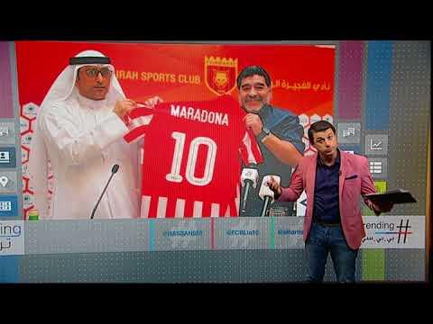 بي_بي_سي_ترندينغ: بعد سلسلة من الاخفاقات وعلاج الإدمان #مارادونا يتولى تدريب فريق في مدينة مكسيكية  - 18:53-2018 / 9 / 11