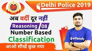 6:00 PM - Delhi Police 2019 | Reasoning by Hitesh Sir | Number  Based Classification