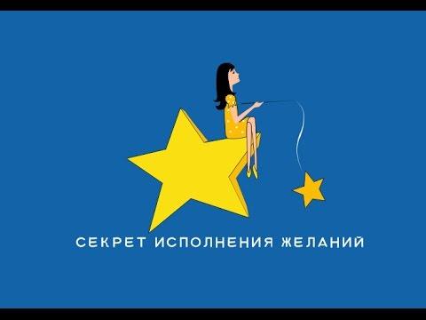 Работа в СПб -