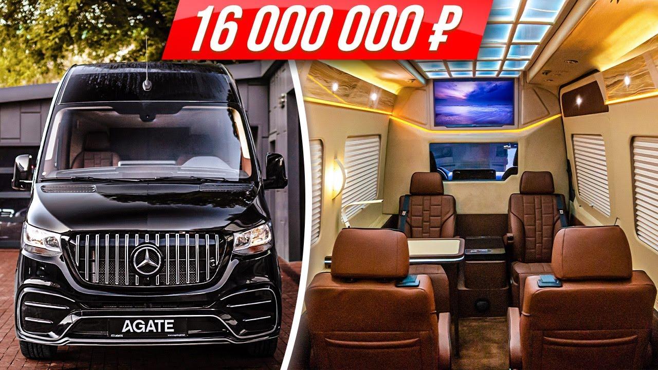 Царь-маршрутка Майбах для олигархов: вкачали 16 млн в Мерседес #ДорогоБогато | Mercedes, Maybach