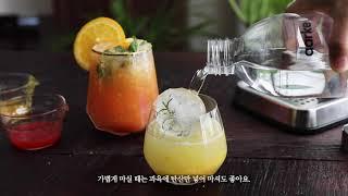 [BEST] 시원한 오렌지&자몽 레인보우 에이드…