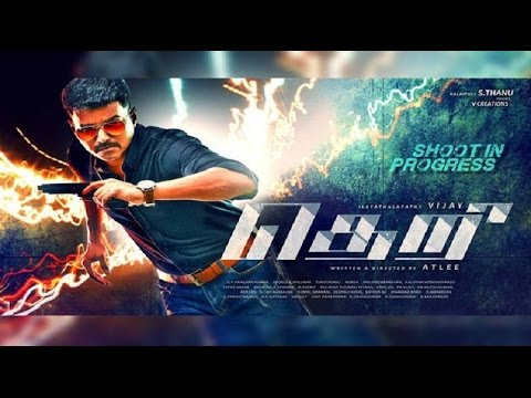 Theri - Title & First Look Posters | People Reactions & Emotions | Ilayathalapathy Vijay